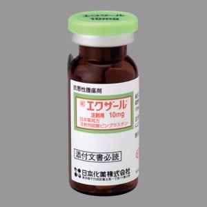ビンブラスチン(エクザール)の特徴と副作用